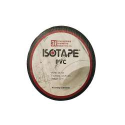 Ταινία Με Αυτοκόλλητο PVC 50mm  ISOTAPE